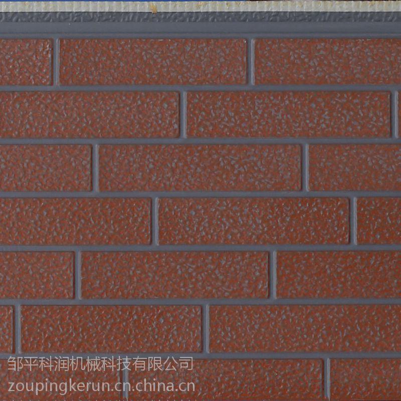 【轻钢外墙图片板聚氨酯保温装饰一体化金属素描别墅画别墅大全的图片
