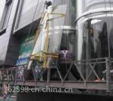 广州黄埔区防水补漏/广州黄埔区防水补漏