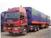东莞桥头物流货运空运运输公司