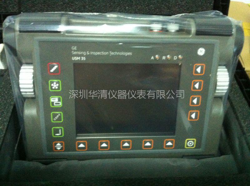 供应超声波探伤仪USM35XDAC/35XS-美国GE