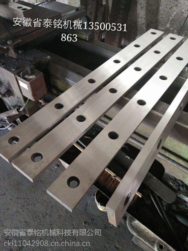 厂家供应河北优质H13 1300/100/25数控摆式裁板机刀片