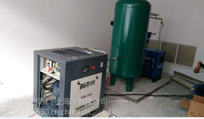 戈壁谭佳县省北默变频喷油式空压机螺杆泵北默品牌BM-20.0011A