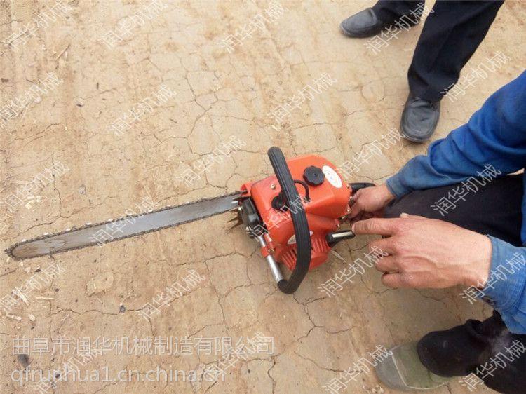 树木挖树机价格 简单好操作的链锯式挖树机 树根切割移植机