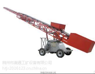 输送机皮带机湖北大倾角专业移动式转向伸缩输送机工矿输送机