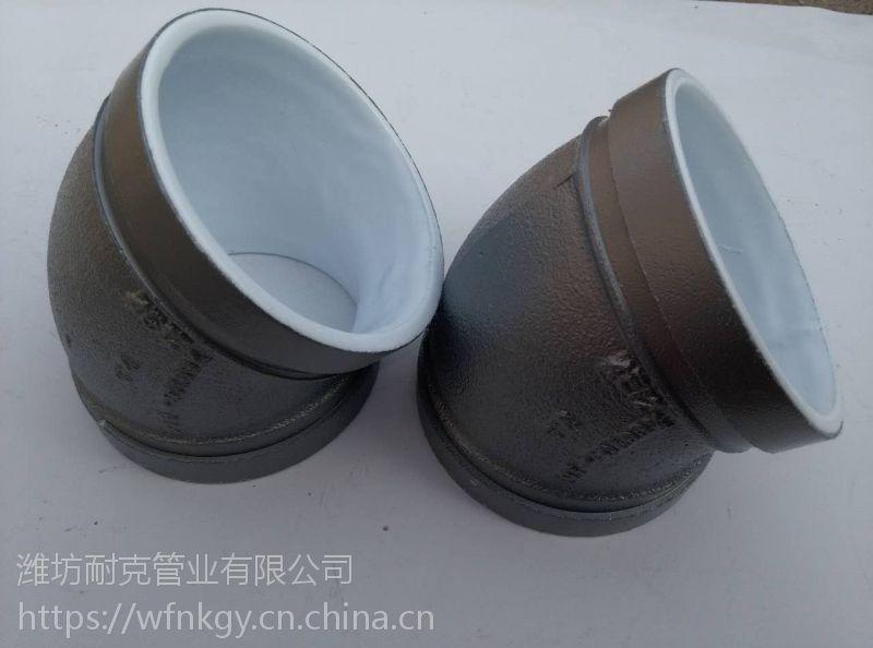 潍坊耐锐克DN100消防给水球墨铸铁45度弯头