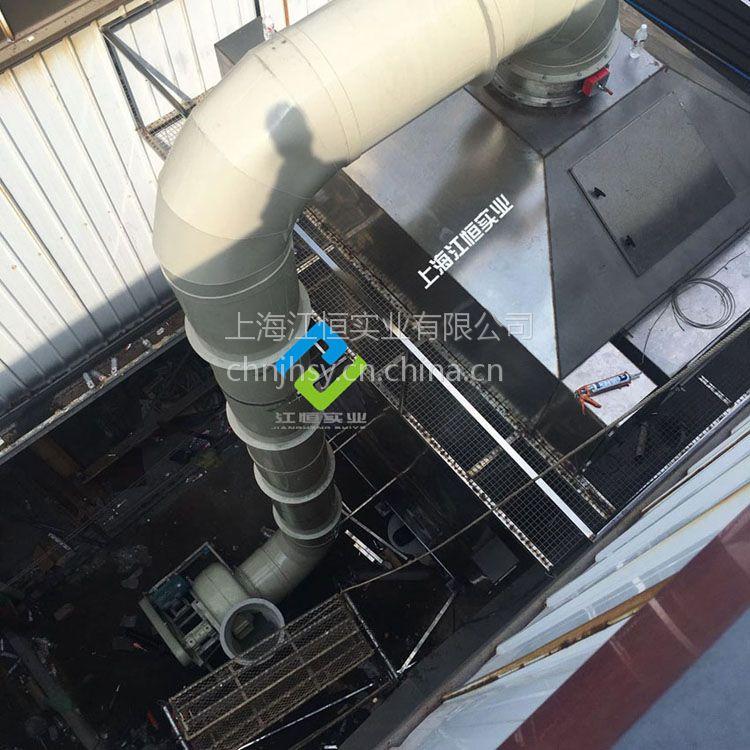浙江江苏工业烟雾粉尘废气处理设备