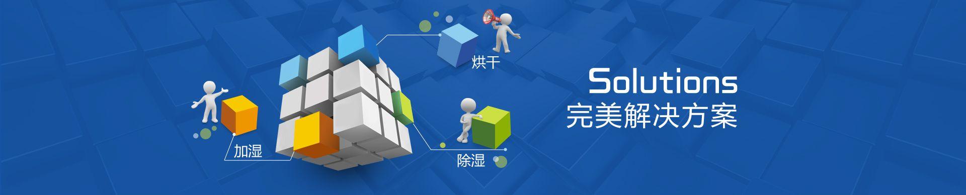 广州东奥电气有限公司