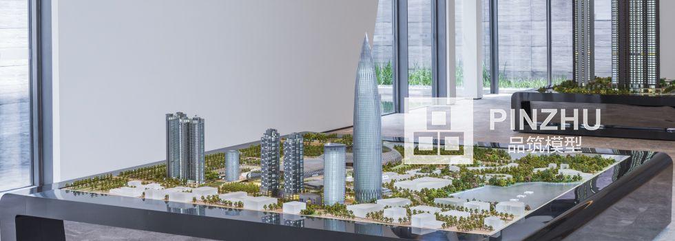 深圳市品筑艺术精品有限公司