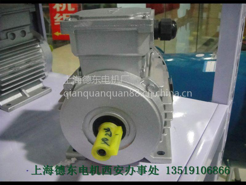 上海德东电机 厂家批发 YS8022 1.1KW B3 小功率电动机