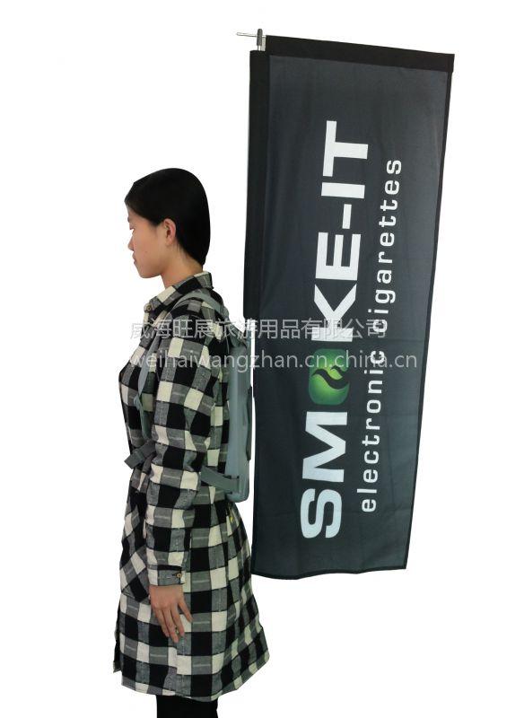 厂家批发背包旗H方形旗子39元起旗杆和背包可以重复利用