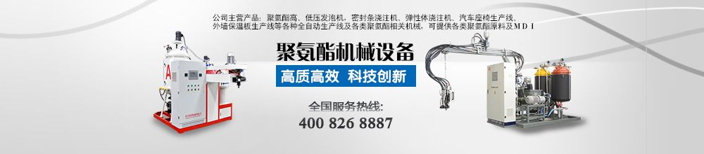 浙江领新机械股份有限公司