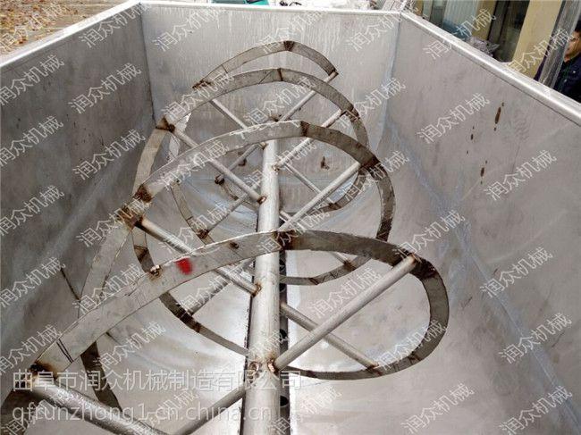 均匀混料的搅拌机 润众 化肥搅拌机