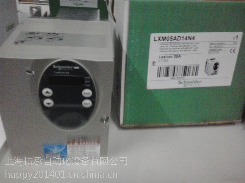 供应LXM32AD18M2伺服电机配置参数,制作工艺