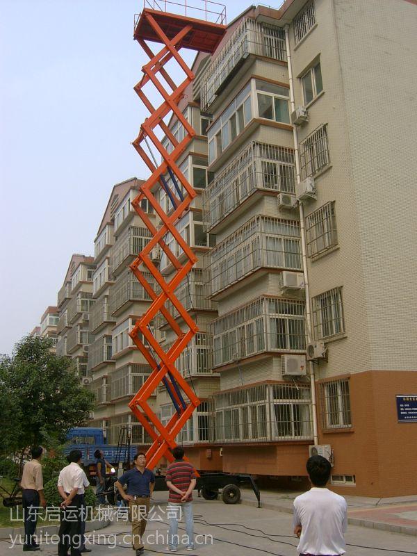 移动式升降机剪式升降平台检修 高空作业车