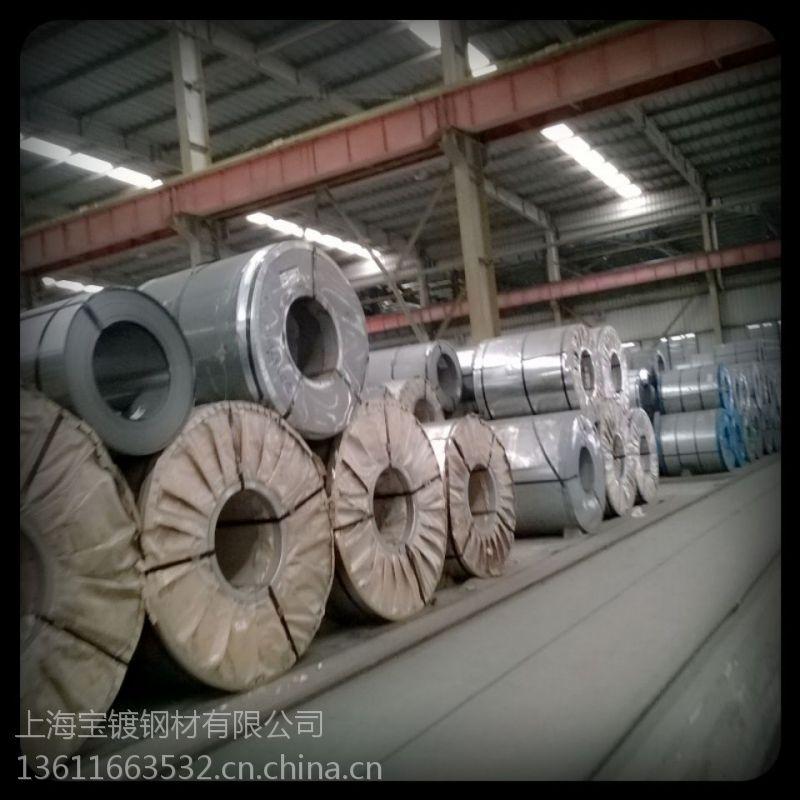 黄山市2.0mm镀锌铁皮分条加工价格