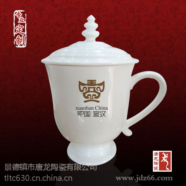 景德镇陶瓷工艺品 会议陶瓷杯定制厂家 可印logo 唐龙陶瓷