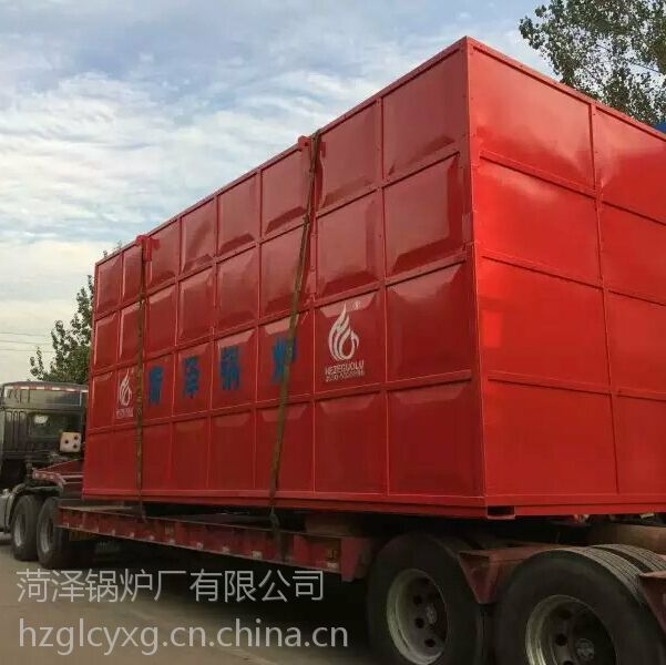温岭地区SZS15-1.25-Y燃油、燃气锅炉供应商-菏锅集团工业锅炉