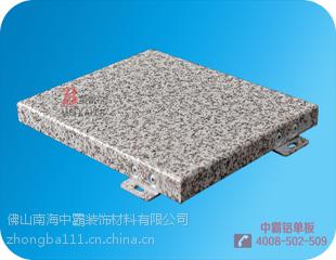 什么是防大理石铝单板