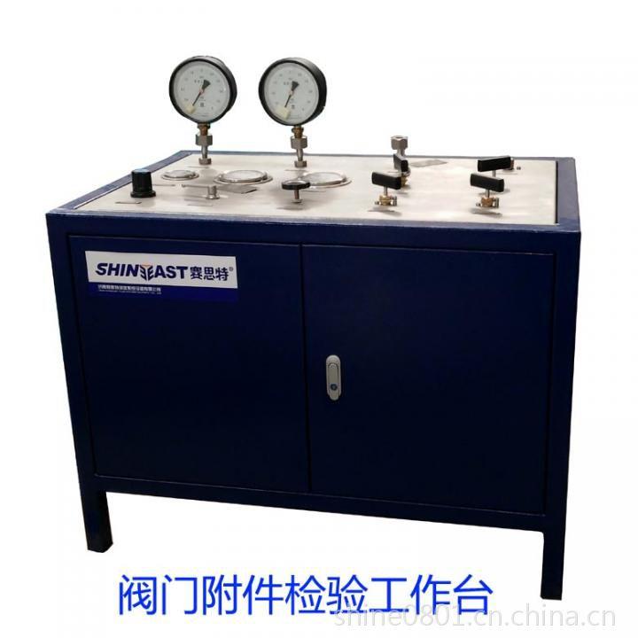 LNG静态蒸发率测试台 LNG钢瓶检测设备