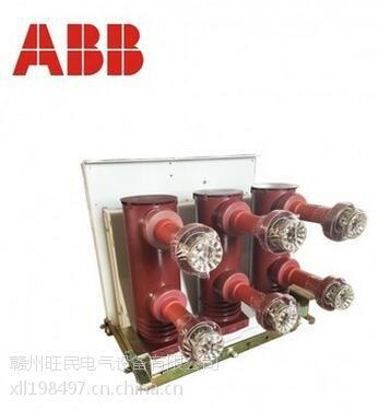 ABB现货VD4航空插座用的插针(2.5)库存充足