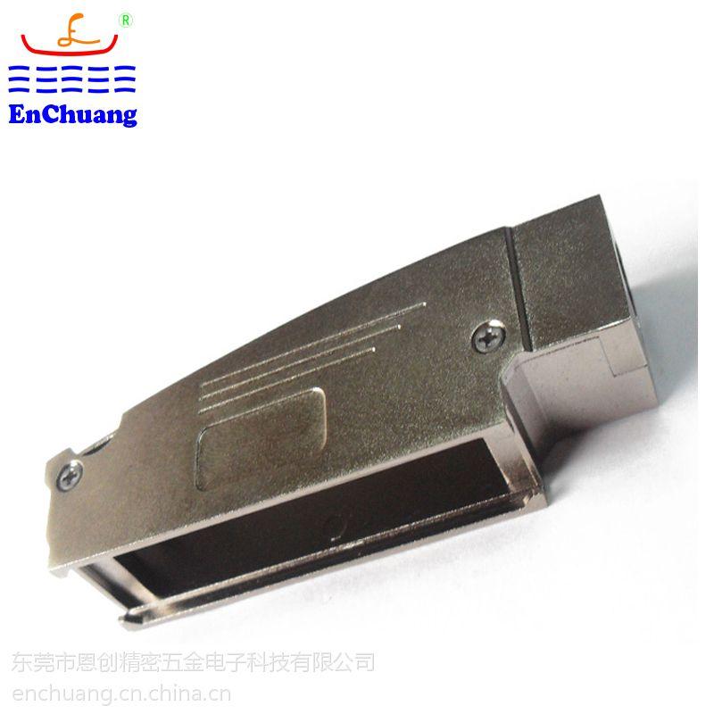 世界500强指定的压铸服务商,AMPHENOL矩形锌合金连接器插头/插座加工制造
