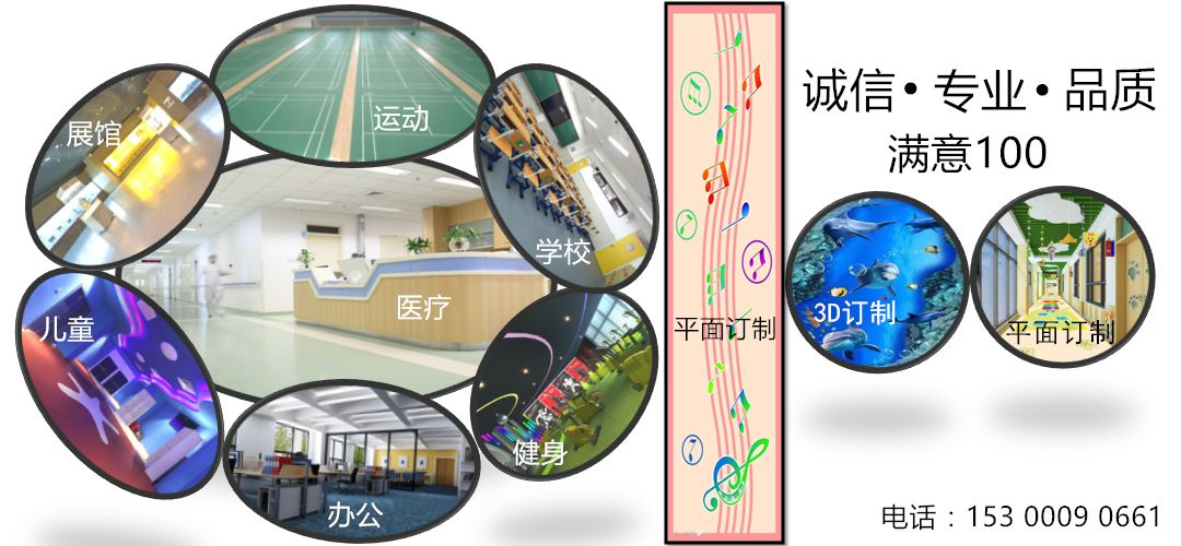 尚饰(北京)建筑装饰有限公司