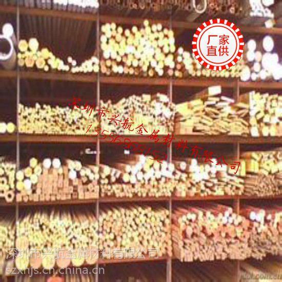 广西国标Hpb59-1黄铜棒 H58-3铅黄铜棒