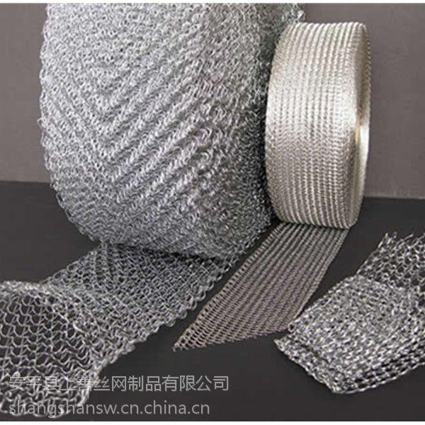 标准型破沫网 光谱达标不锈钢针织 高效空气过滤拦截气体中各种雾沫 安平上善