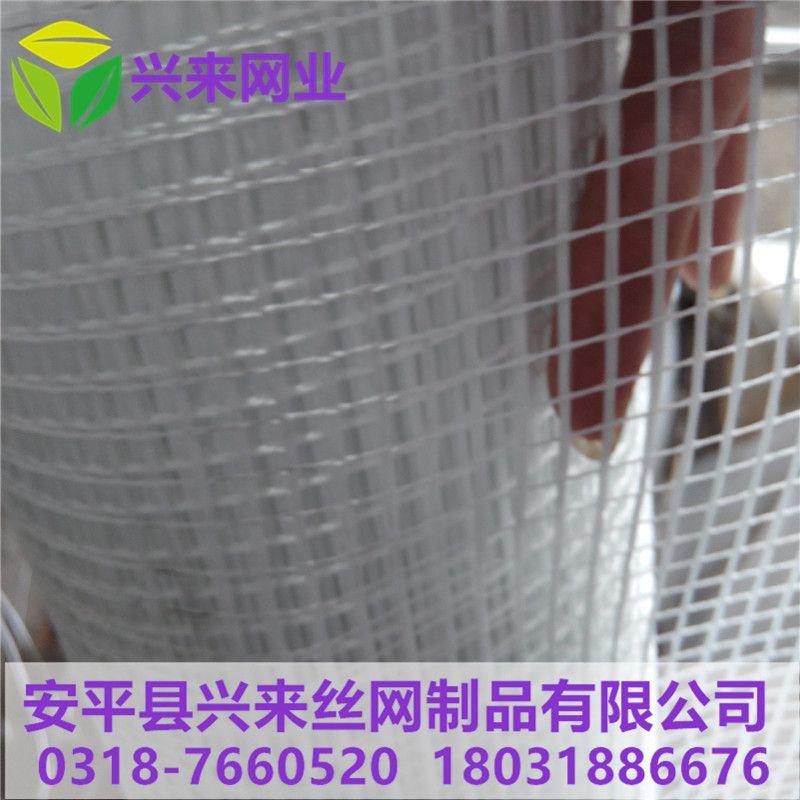 外墙保温网 外墙保温网格布价格 玻纤网格布厂家