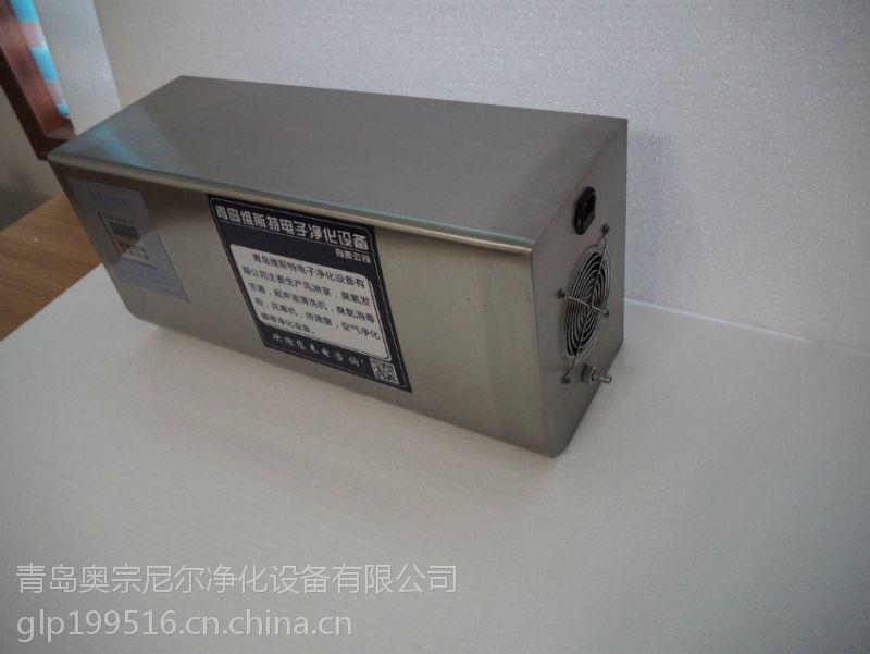 天津壁挂式空间消毒臭氧发生器厂家