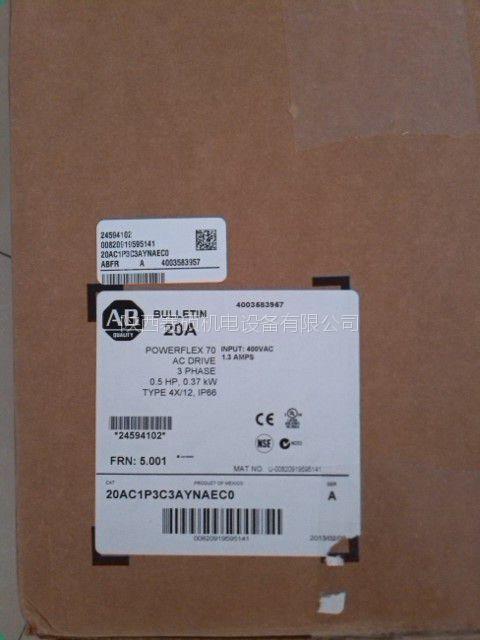 罗克韦尔PF700低压变频器20AC8P7A0AYNANC0