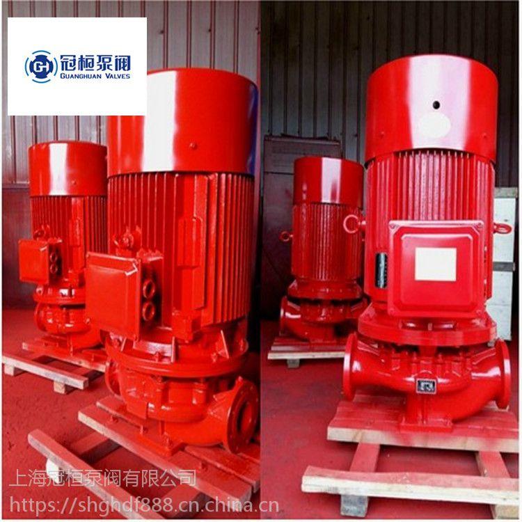 消防泵XBD1.6/39.7-100-125IA鹰潭市消火栓泵重量标准,XBD消防泵型号,立式喷淋泵