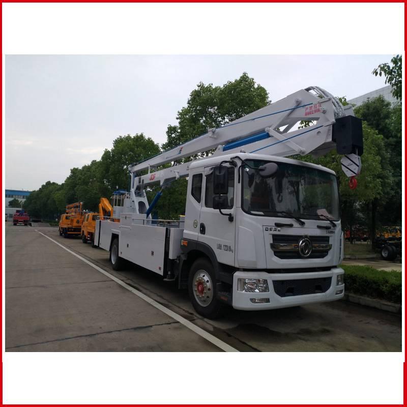 松江区18米斗臂式广告安装升降车报价 8-24米路灯高空作业车