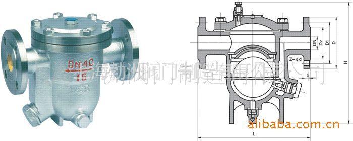 【供应上海勃洲阀门s41h-16(c),s41-25 型自由浮球式蒸汽疏水阀dn15】图片