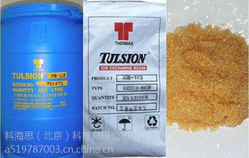垃圾渗滤液蒸发冷凝水高效去除氨氮树脂