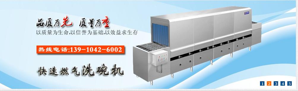 北京市益友公用设备公司