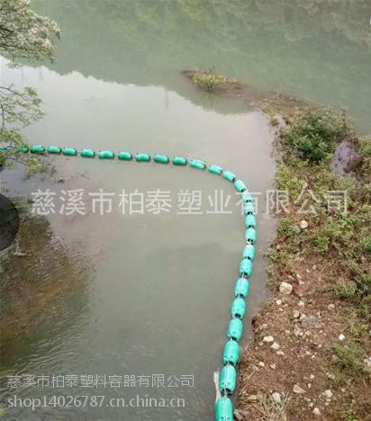 抗紫化线PE浮筒 漂浮垃圾拦截浮体报价