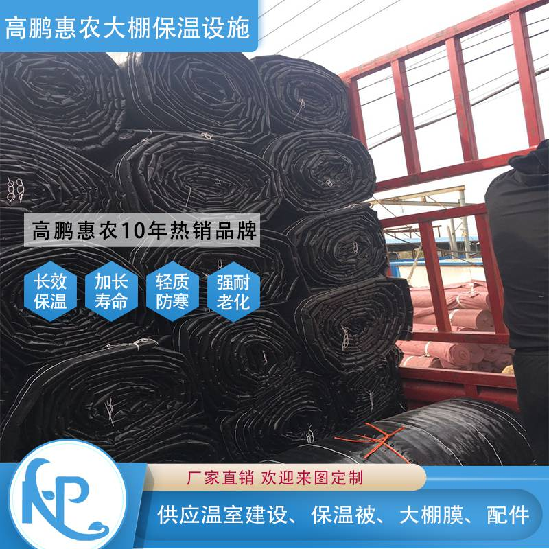 冀州保温棉被成本