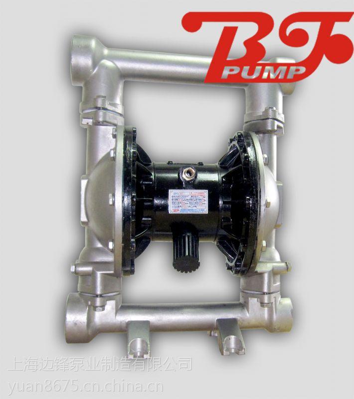 【供应广州地区化工厂污水厂气动隔膜泵(qby3-65pfff)图片