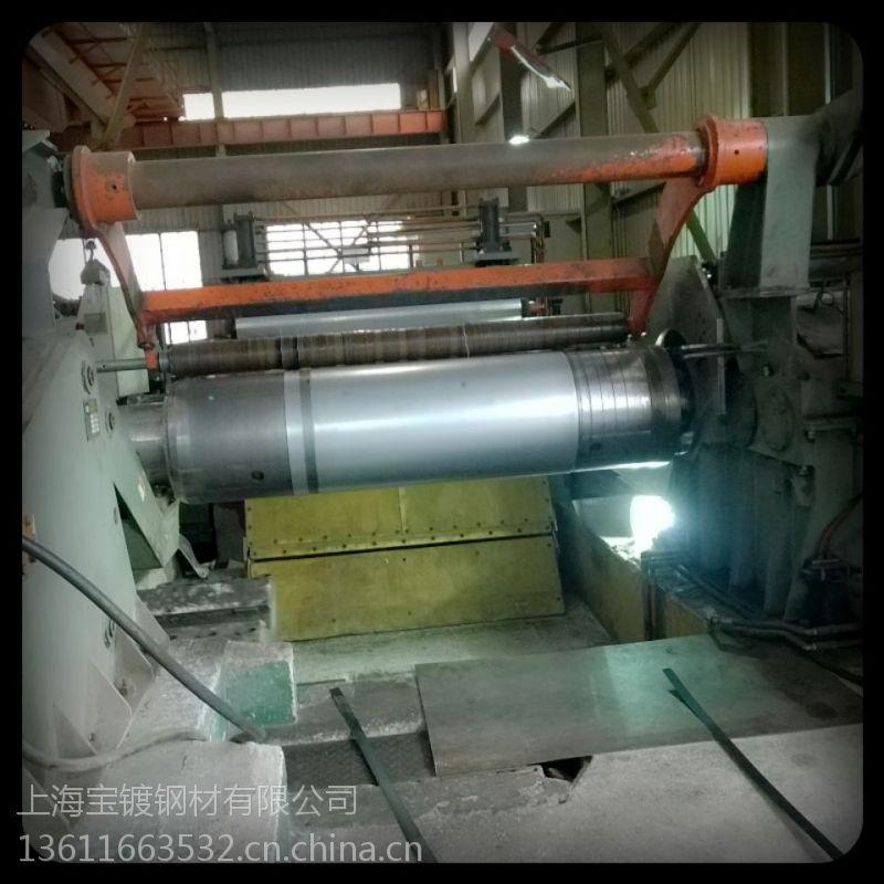 泊头市1.2mm镀锌铁皮出厂批发价格