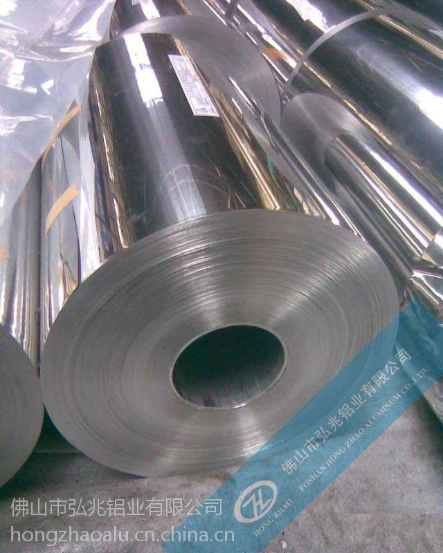 百度搜F7 家用铝箔纸/烧烤锡纸/613/615锡纸基材促销