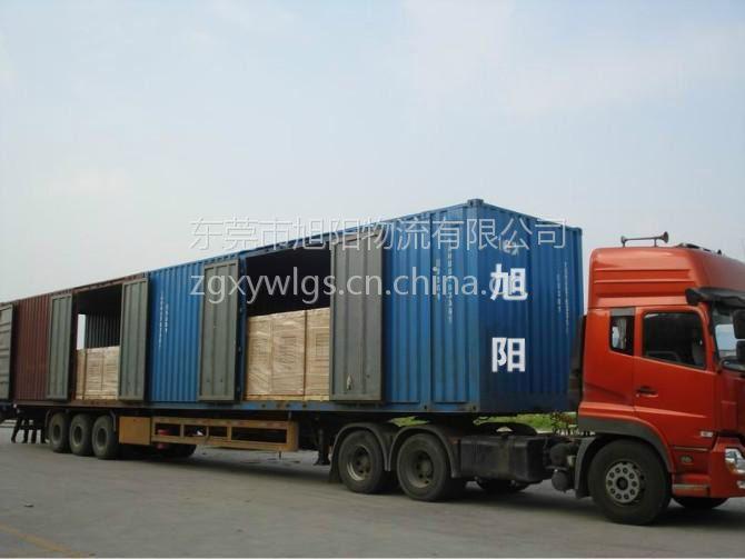 东莞桥头到自贡市物流公司 货运专线出租回头车托运