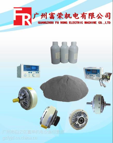 研新~磁粉离合器|磁粉制动器|磁粉刹车器 -
