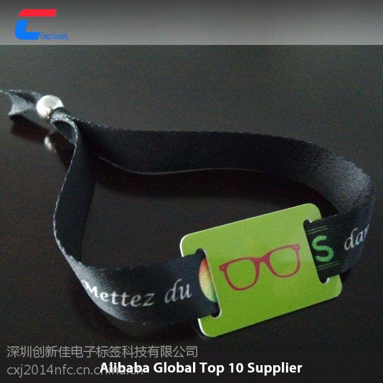 RFID智能织唛腕带,音乐会/演唱会门票腕带,NFC编织芯片射频手腕带
