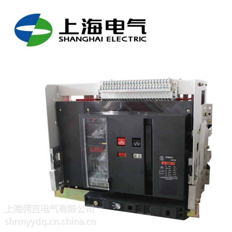 RMW1断路器上海人民电器厂代理商直销