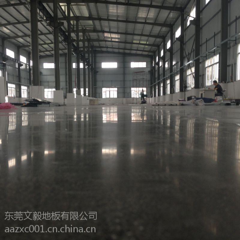 东莞麻涌、常平混凝土施工 厂房水泥硬化剂地坪 车间地面硬化