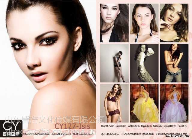 济南外籍模特济南外籍模特经纪公司济南外籍舞蹈模特公司15666663702