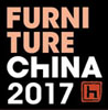 2017第二十三届中国国际家具展览会