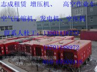 高压空压机出租与销售柴油空压机21公斤13立方空气压缩机