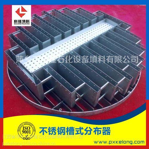 不锈钢槽盘式液体分布器执行标准HG T 21585.1-1998